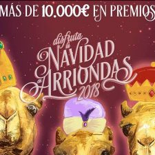 El comercio de Arriondas repartirá más de 10.000 euros en premios entre sus clientes esta Navidad
