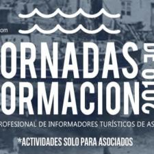 Una charla sobre Lastres abrirá las jornadas de formación de los Guías de Turismo de Asturias