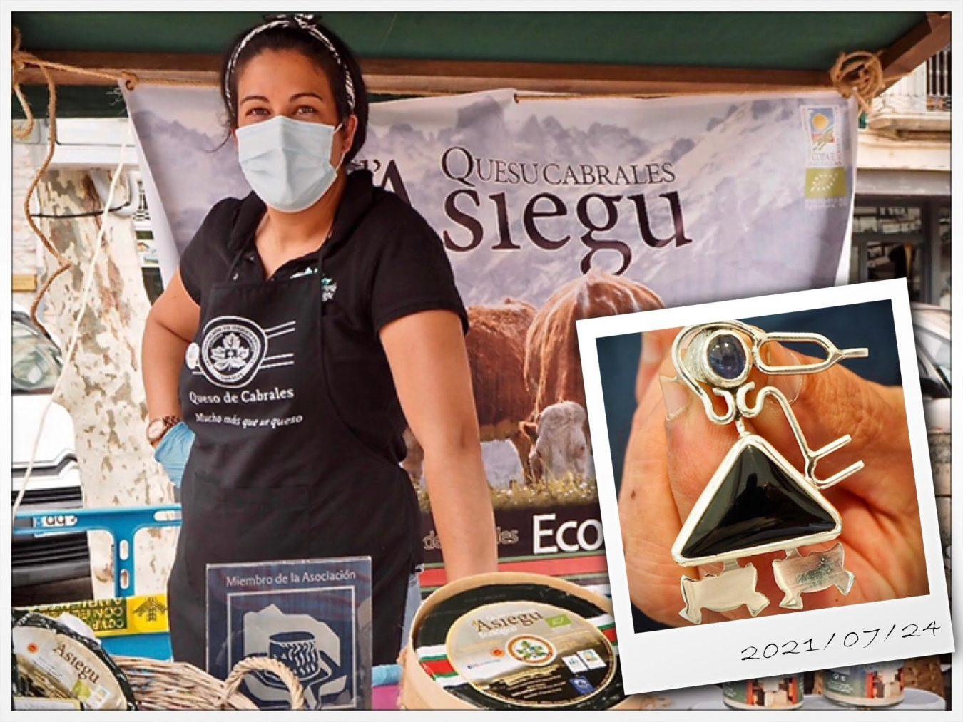 Maridaje del primer Queso Cabrales Ecológico con el Azabache de Oles en la villa de Ribadesella